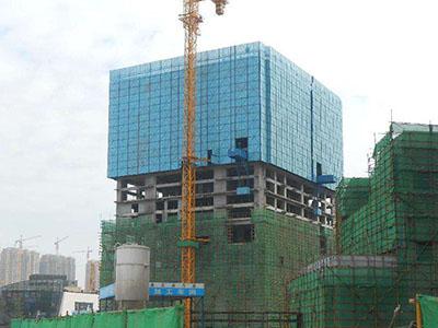 远洋地产楼房建筑外墙爬架网施工防护